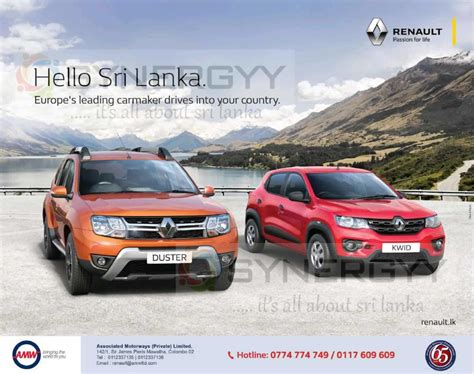 renault amw amw introduce renault kwid and renault duster in sri lanka