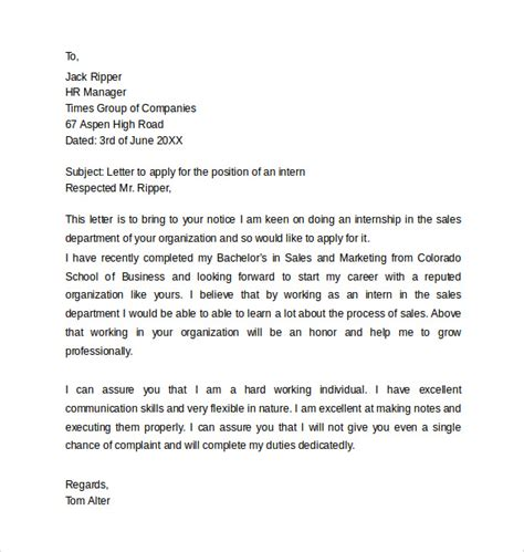 internship cover letter templates ms word