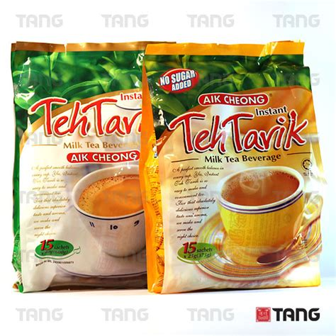 Teh Tarik Aik Cheong instant beverages tang the asian food emporium
