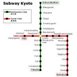 Kyoto Subway Map by Subway Kyoto Metro Map Japan