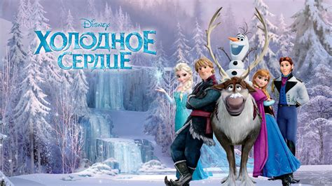 frozen film russian russian frozen wallpaper frozen wallpaper 36241052