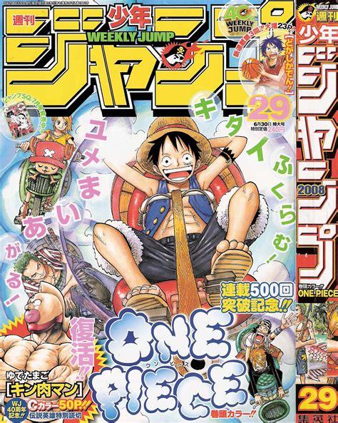 Shonen Jump Komik One Vol 29 image shonen jump 2008 issue 29 png the one wiki anime marines
