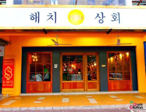 korean wallpaper setia alam haechi bbq restaurant setia alam