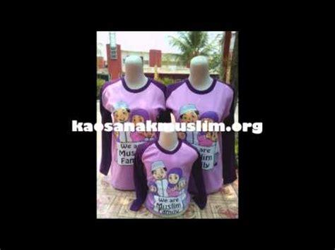Kaos Yeah Muslim 1 Cr 0815 1300 0512 indosat baju anak muslim jual kaos
