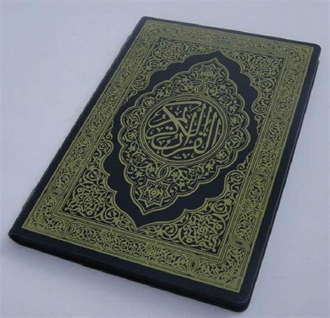 7 inch muslim quran tablet pc buy muslim tablet pc quran