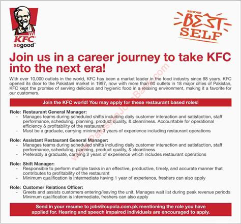 kfc appointment letter mba graduate cover letter letter of intent loi appointment