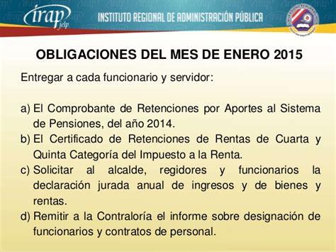 calculo de renta de quinta categora retenciones mensuales certificado de retenciones de renta de quinta categoria