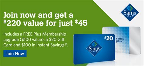 Sam Club Membership 20 Gift Card - hot 45 sam s club membership free 20 gift card