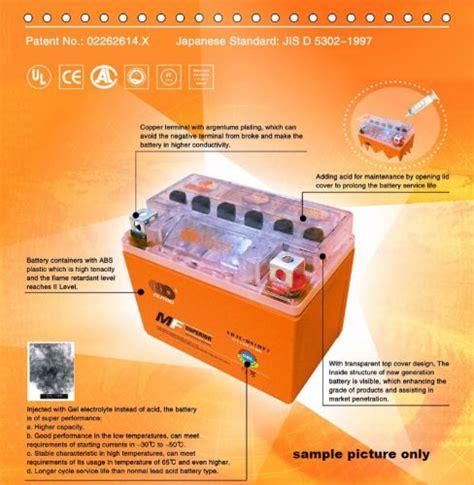 Suzuki Drz 400 Battery Sell Yt7b Bs 12v 6 5ah Gel Sealed Battery Suzuki Drz400 Dr