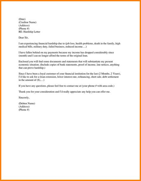 sle letter mortgage letter of explanation sle mofobar free resume sle
