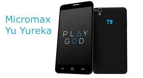 themes for yureka mobile micromax yu yureka with 64 bit snapdragon octa core