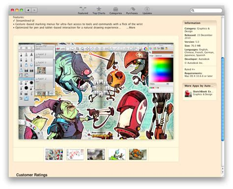 sketchbook pro not on app store apple atver mac app store macpasaule