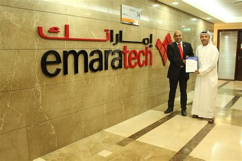software engineer jobs  dubai  emaratech