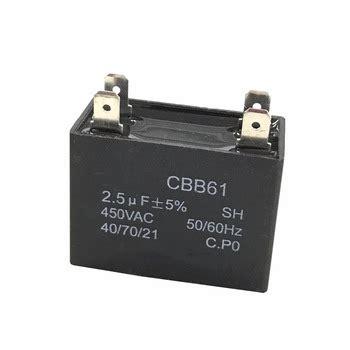 capacitor cbb61 350vac 11uf cbb61 11uf 350vac 50 60hz capacitor buy capacitor 50 60hz capacitor 350vac 50