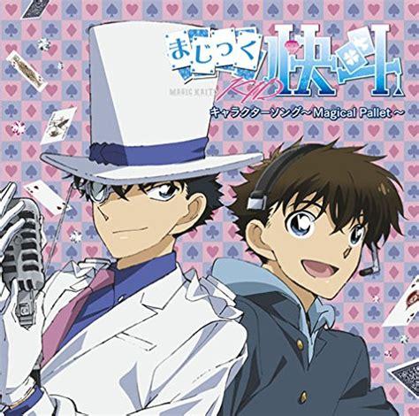 Kaos Magic Kaito Cover magic kaito 1412 character song magical pallet hikarinoakariost