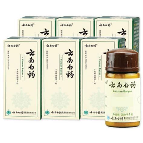 Yunnan Baiyao Powder yunnan baiyao powder 雲南白藥粉