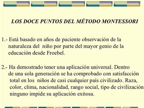 Modelo Curricular De Montessori Montessori Teoria