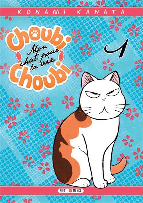 404378 un chat pour la vie lecture en ligne choubi choubi mon chat pour la vie