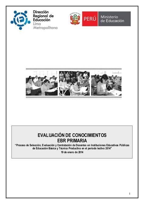 contrato d docentes primaria 2016 examen de contrato docente ebr primaria 2014