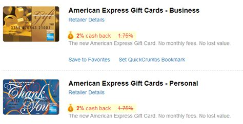 Liquidate Amex Gift Card - how to spend down amex gift cards frequent miler