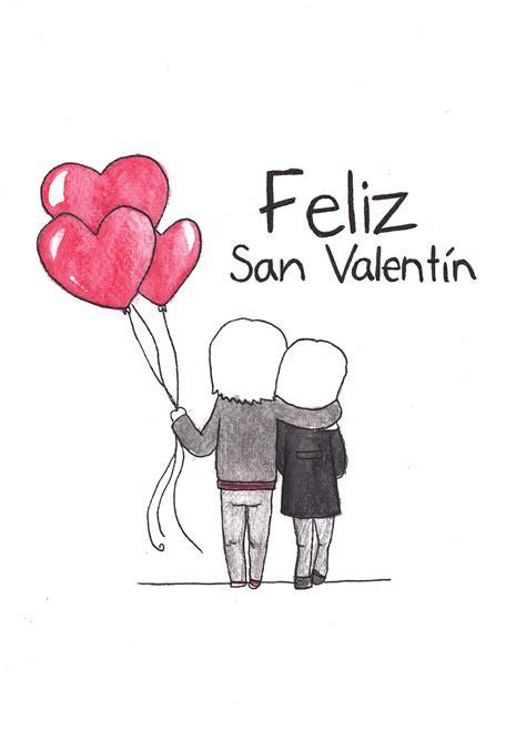 imagenes de san valentin jpg imagenes con corazones para desear feliz dia del amor y la