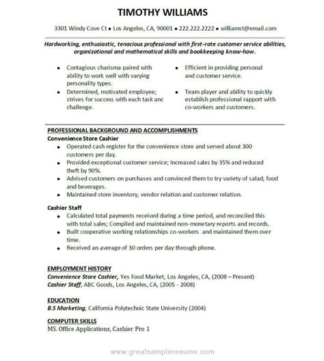 Best Resume Sle For Cashier Cashier Description Resume Things To Wear Description And Letter Exle