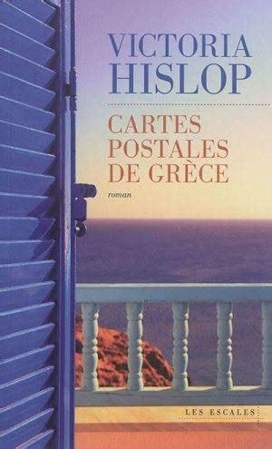 cartes postales from greece b017rkcdxc στη πρεσβεία μας στο παρίσι η βικτόρια χίσλοπ παρουσίασε την έκδοση quot cartes postales from
