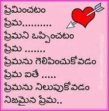 Dodge Meaning In Telugu Urdu Best Of Luck Sms Messages Free Urdu Sms Best Of