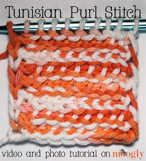 video tutorial tunisian crochet 1000 images about crochet tunisian on pinterest