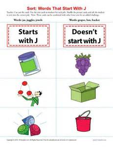 words starting with j beginning consonant worksheets