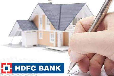 hdfc housing loan contact number housing loans hdfc bank housing loan