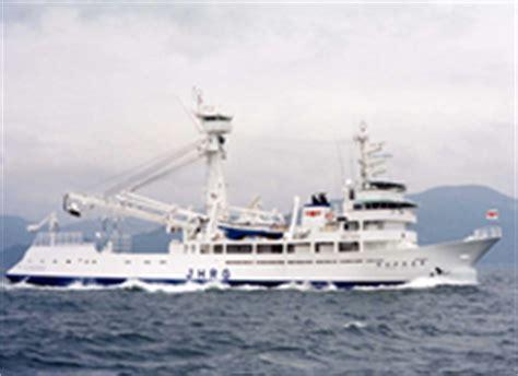 pembuatan paspor pelaut wakaba maru no 5