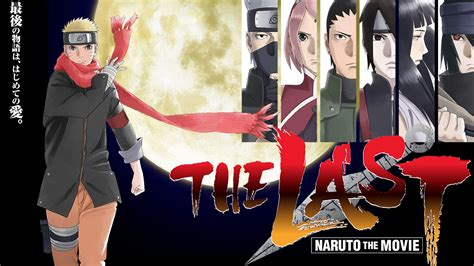film naruto shippuden 2014 the last naruto the movie complete plot includes spoilers