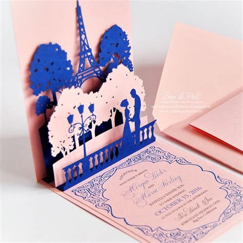 laser cut pop up card template pop up wedding invitations of eiffel tower