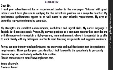 application letter for a advertised in newspaper
