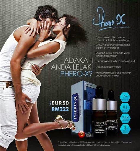 Minyak Phero X pakar suami isteri di ranjang