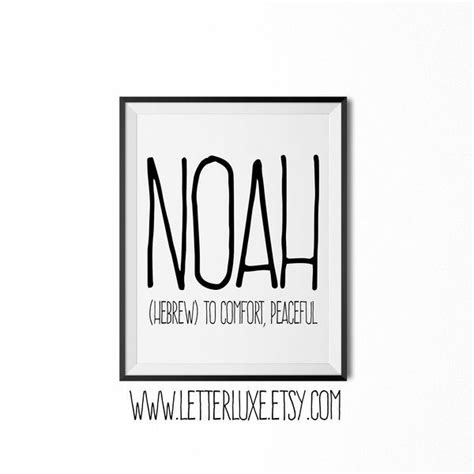 noah s up letter to noah name meaning print printable nursery baby
