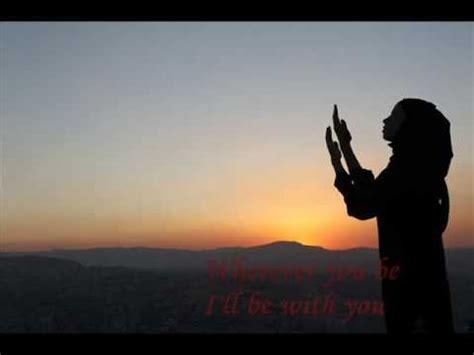 Allah Bersama Anda dimana jua anda berada allah swt tetap bersama