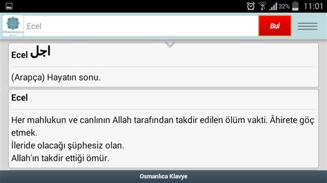 turkish ottoman dictionary android apps on play