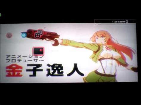 ps3 themes link taimadou gakuen 35 shiken shoutai ps3 theme download