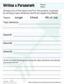 paragraph writing worksheet writing worksheets