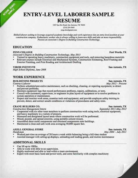 mechanical engineering internship resume template business