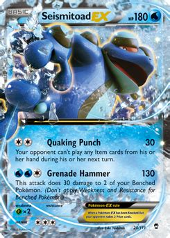 how to make ex cards seismitoad ex xy furious fists tcg card database