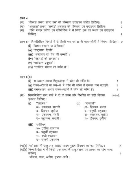 cbse 11th maths model question papers cbse 2015