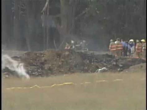 killtowns did flight 93 crash in shanksville news crash of united flight 93 shanksville 9 11 terrorist