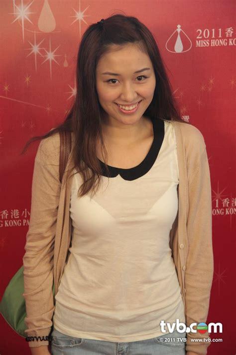 Misoa Hongkong and secret miss hong kong 2011