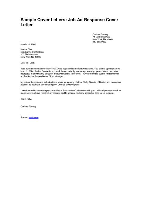 t cover letter sle what should be in a cover letter for a