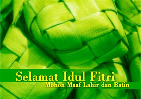 wallpaper animasi idul fitri deeinform gambar idul fitri 1433h lebaran 2012