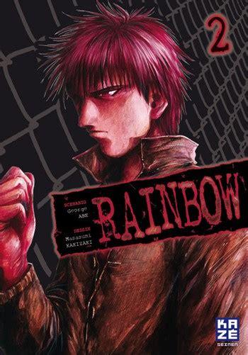 Rainbow 11 Abe George Kakizaki Masasumi rainbow 2 tome 2