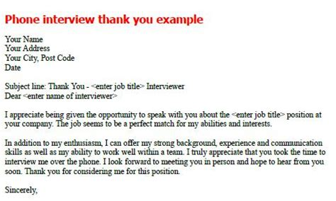 ideas collection follow up letter after interview thank you email